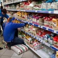 supermarketatb1