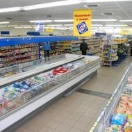 supermarketatb3