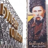 portretshevchenkorekord00