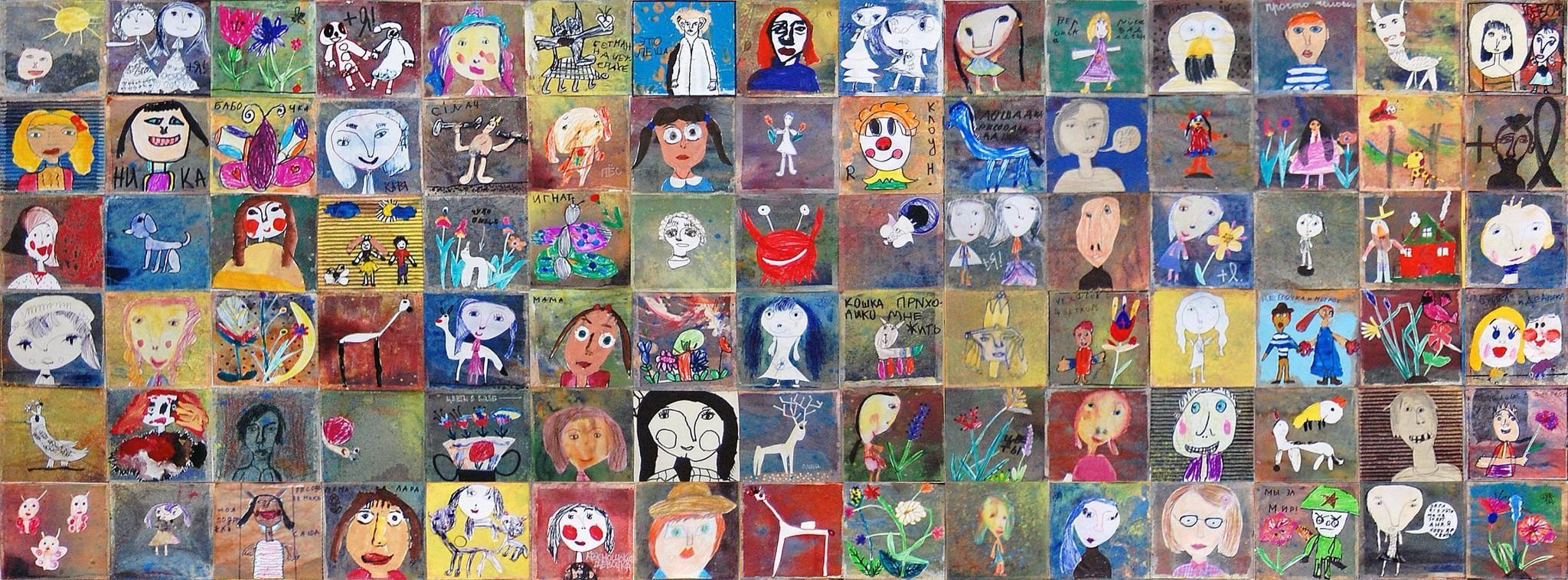 Art school for the children in Kharkov