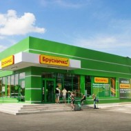 supermarketbrisnichk3