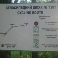 bikeroute4