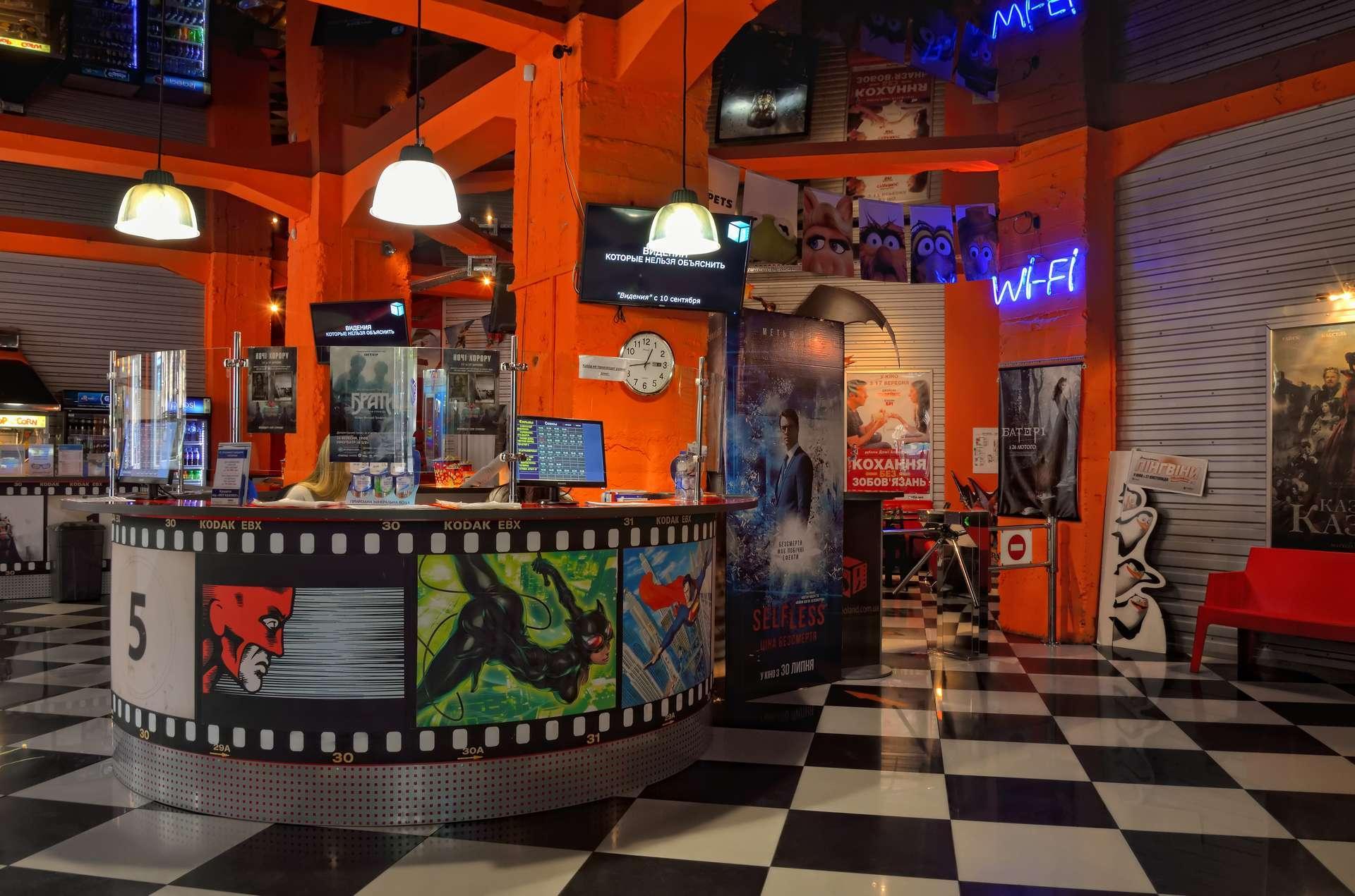 The Cinema Hall 8 .