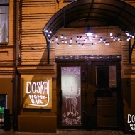 home bar doska 1