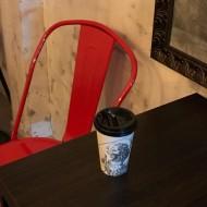 fahrenheitcoffeelab2