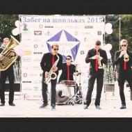 heartbeatbrassband1
