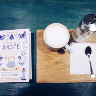 coffee with a book hygge 1