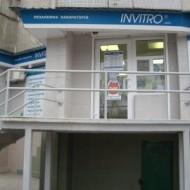 invitro1