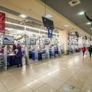 supermarketkaravan1