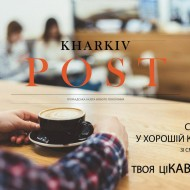 newspaper kharkiv post 3