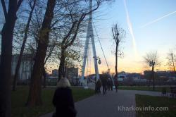 bridge of love kharkiv