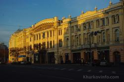kharkiv auto transport technical school