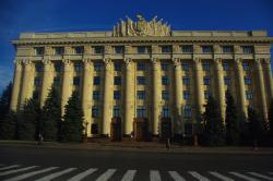 kharkiv city council