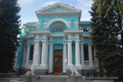 kharkiv wedding palace