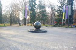 monument to the football ball in kharkiv