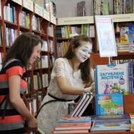 bookstoreye3
