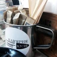 kulyacoffeeshop2