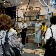 literarymuseum7