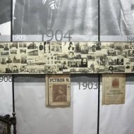 literarymuseum8