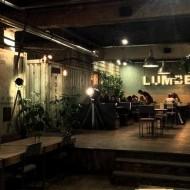 lumbergastrobar1