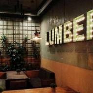 lumbergastrobar3
