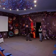 planetarium small room