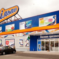 supermarketsilpo2