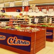 supermarketsilpo3