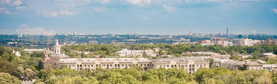 Information about Kharkov