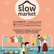 the poster of the slow market