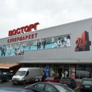 supermarketvostorg2