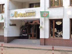 kievskiyhotel