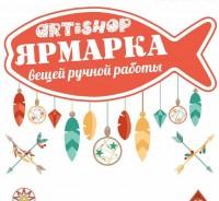 ARTiSHOP market