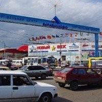 Barabashovo Market