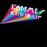 Bommer Cinema