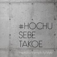 Hochusebetakoe Clothes