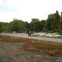 Parks in Kharkov