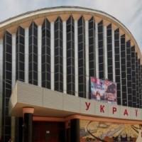 KKZ Ukraina