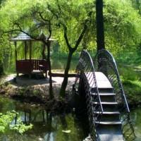 Krasnokutsky arboretum