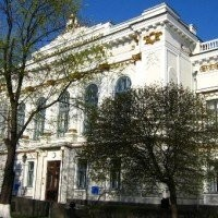 Ukrainian National Academy of Law named after Yaroslav Mudryi