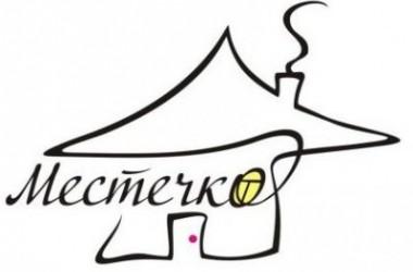 The kosher 'Mestechko'