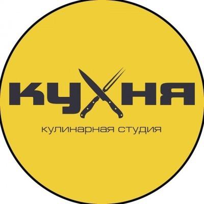 Culinary Studio KYHNYA
