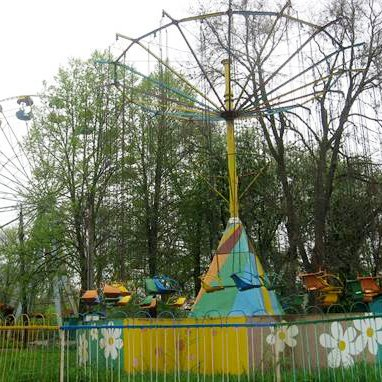 Gorky Park before reconstruction