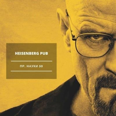 Heisenberg Pub