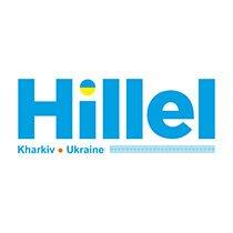 Hillel Social Club