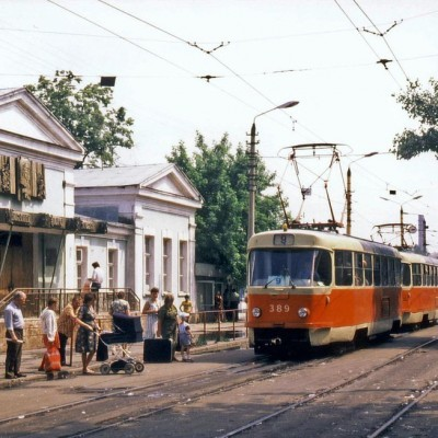 Vintage Kharkov