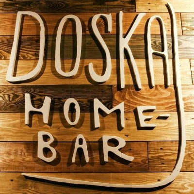 Home Bar Doska