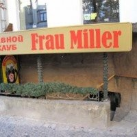 kharkov-pubbrewery-frau-miller