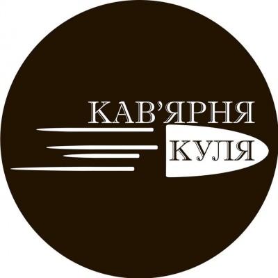 Kulya Coffee