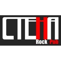 Stena Rock Pub